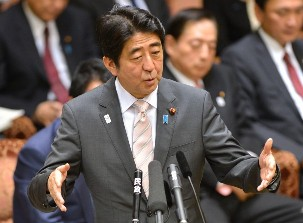 Shinzo Abe, PM of Japan, at Prime Ministers Questions